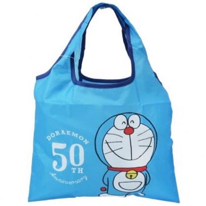 小禮堂 哆啦A夢 折疊環保購物袋 尼龍 環保袋 手提袋 側背袋 (藍 50週年)