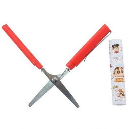 小禮堂 蠟筆小新 攜帶式剪刀 筆型剪刀 事務剪 事務用品 (紅白 介紹)
