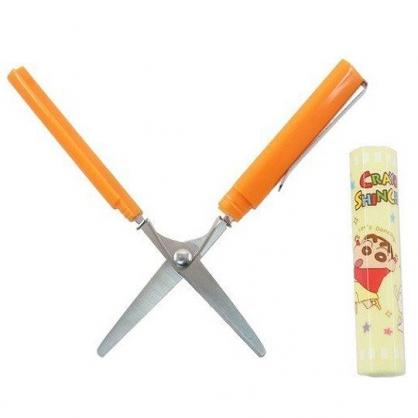 小禮堂 蠟筆小新 攜帶式剪刀 筆型剪刀 事務剪 事務用品 (橘黃 星星)