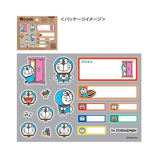 小禮堂 哆啦A夢 日製 布用貼紙 姓名貼紙 布飾 (藍棕 大臉)