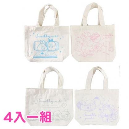 小禮堂 角落生物 帆布手提袋 便當袋 帆布袋 (4入 米)