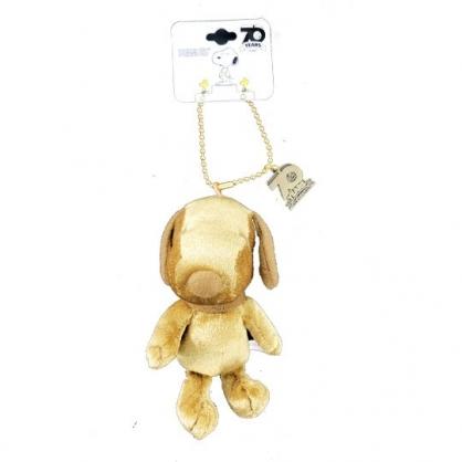 小禮堂 史努比 絨毛吊飾 娃娃 布偶 掛飾 鑰匙圈 鎖圈 (金 70週年)