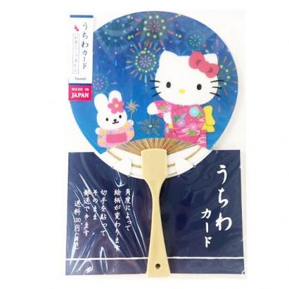 小禮堂 Hello Kitty 日製 圓形塑膠扇萬用卡片 扇子 明信片 賀卡 (深藍)