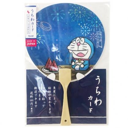 小禮堂 哆啦A夢 日製 圓形塑膠扇萬用卡片 扇子 明信片 賀卡 (深藍)