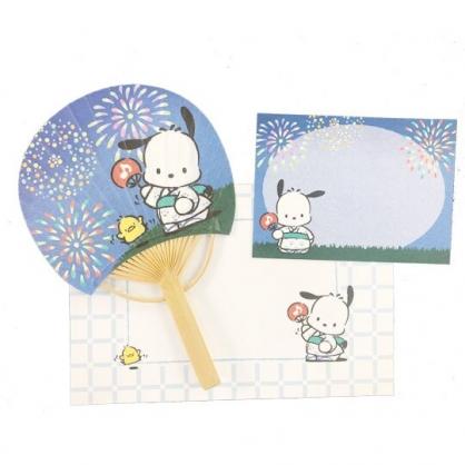 小禮堂 帕恰狗 日製 圓形竹扇萬用卡片 紙扇 明信片 賀卡 (深藍)