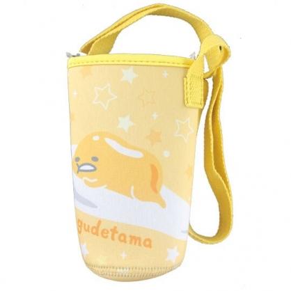 小禮堂 蛋黃哥 潛水布水壺背袋 環保杯袋 水壺套 杯套 500ml (黃 星星)