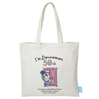 小禮堂 哆啦A夢 直式帆布側背袋 帆布手提袋 書袋 (米 任意門)