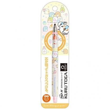 小禮堂 角落生物 日製 旋轉筆芯自動鉛筆 自動筆 0.5mm KURUTOGA (黃白 汽球)