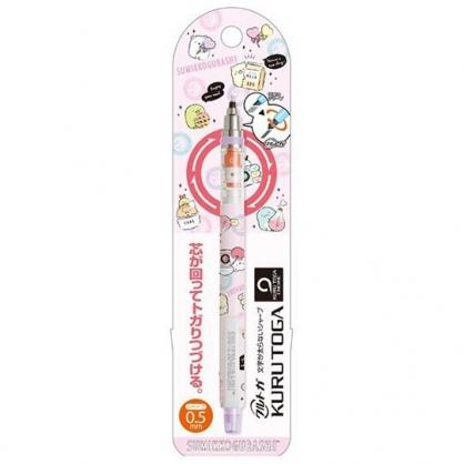 小禮堂 角落生物 日製 旋轉筆芯自動鉛筆 自動筆 0.5mm KURUTOGA (粉紫 食物)