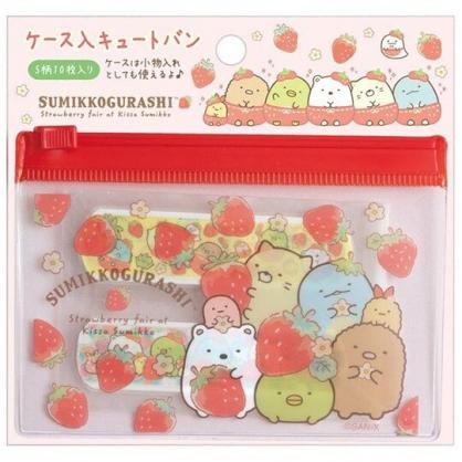 小禮堂 角落生物 日製 OK蹦附夾鏈袋 繃帶 絆創貼 (10入 紅 草莓)