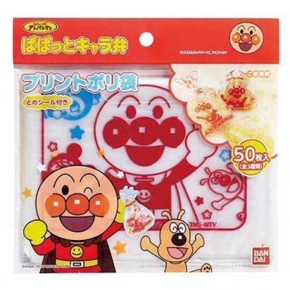 小禮堂 麵包超人 抽取式防油透明塑膠袋 食物分裝袋 餅乾袋 (50入 紅 舉手)