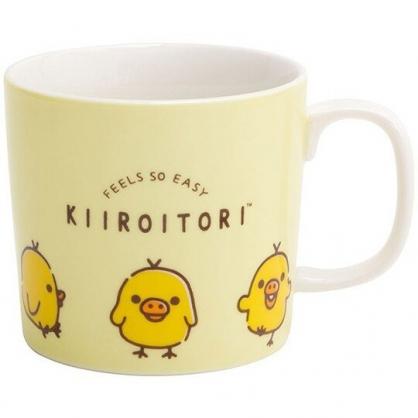 小禮堂 懶懶熊 寬口陶瓷馬克杯 咖啡杯 陶瓷杯 (黃 小雞)