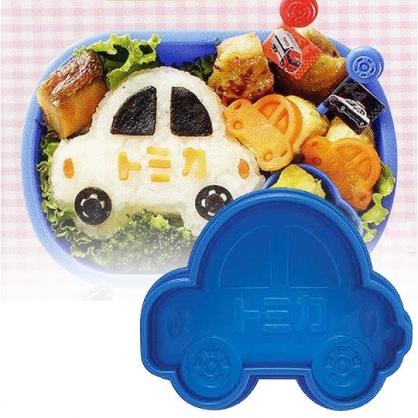 小禮堂 TOMICA小汽車 日製 車子造型飯糰壓模 便當模具 DIY飯糰模 (藍)