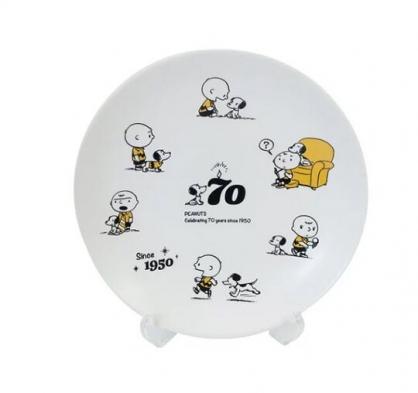 小禮堂 史努比 日製 陶瓷圓盤 沙拉盤 紀念餐盤 附展示架 金正陶器 (白 70週年)