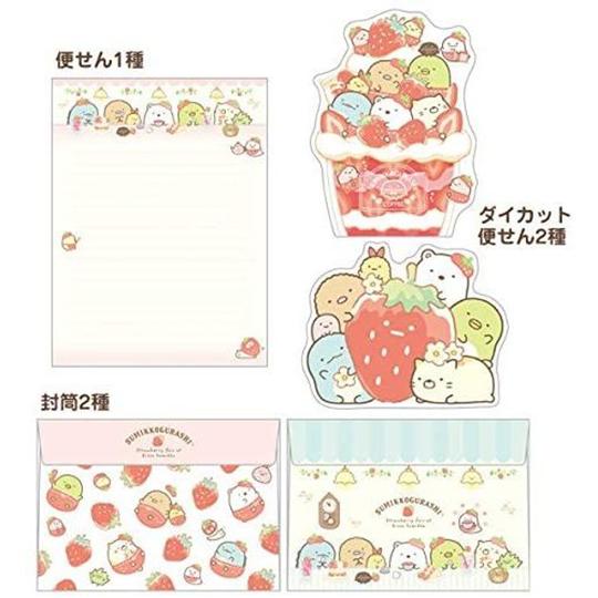 小禮堂 角落生物 日製 信紙組 信封 萬用卡片 便條紙 (紅綠 草莓)