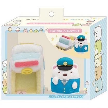 小禮堂 角落生物 北極熊 迷你絨毛玩偶配件組 娃娃配件 布偶車 (藍白 警察)