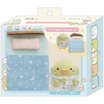 小禮堂 角落生物 企鵝 迷你絨毛玩偶配件組 娃娃配件 布偶床 (綠藍 醫生)