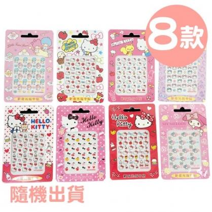 小禮堂 Sanrio大集合 夜光指甲貼 美甲貼紙 DIY美甲 卡通指甲貼 (8款隨機)