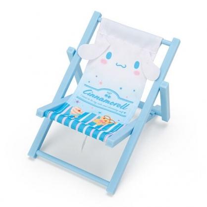 小禮堂 大耳狗 海灘椅造型手機架 塑膠置物架 玩偶椅 (藍白 熱帶沙灘)