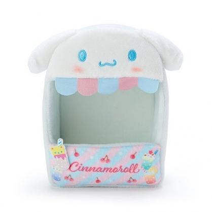 小禮堂 大耳狗 造型絨毛玩偶收納盒 玩偶展示盒 絨毛置物盒 (藍白 熱帶沙灘)