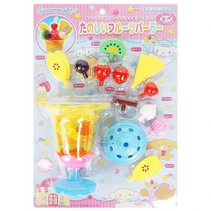 小禮堂 大耳狗 水果聖代玩具組 食物玩具 扮家家酒 (粉藍泡殼)