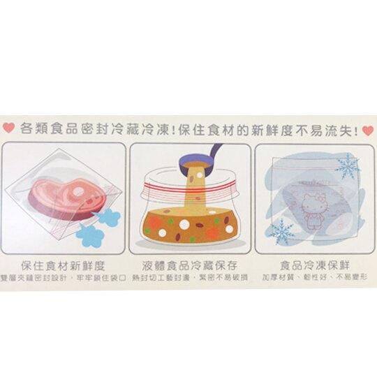 小禮堂 Hello Kitty 抽取式透明食物夾鏈袋組 食物分裝袋 保鮮袋  (20入 紅 餅乾)