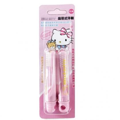 小禮堂 Hello Kitty 攜帶式折疊牙刷組 旅行牙刷 攜帶牙刷 (2入 粉 小熊)