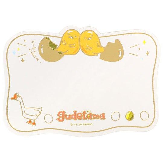 小禮堂 蛋黃哥 日製 迷你造型燙金卡片組 信紙信封 留言小卡 (黃白 鴨子)