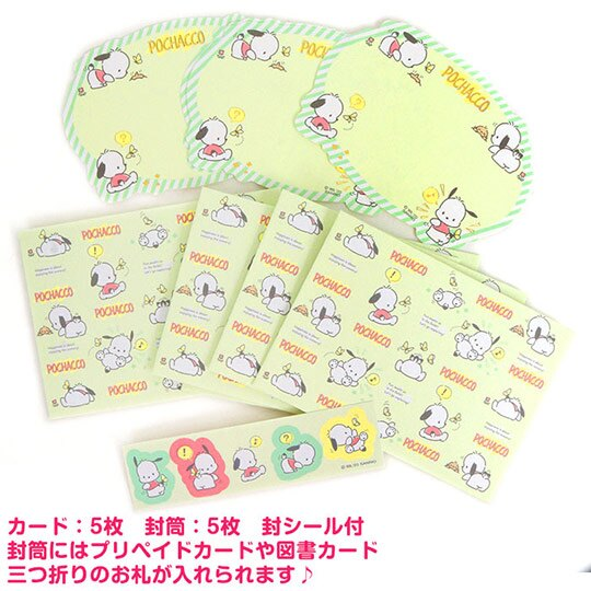 小禮堂 帕恰狗 日製 迷你造型燙金卡片組 信紙信封 留言小卡 (綠 蝴蝶)