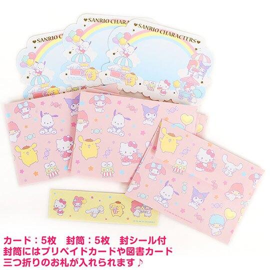 小禮堂 Sanrio大集合 日製 迷你造型燙金卡片組 信紙信封 留言小卡 (粉白 遊樂園)