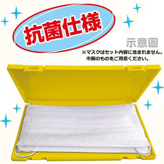 小禮堂 史努比 日製 攜帶型塑膠口罩盒 口罩夾 隨身口罩盒 (黃 巴士)