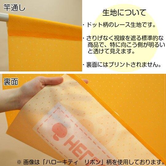 小禮堂 Hello Kitty 日製 棉麻長門簾 窗簾 遮光簾 85x150cm (黃紅 大臉)