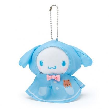 小禮堂 大耳狗 晴天娃娃絨毛吊飾 玩偶吊飾 鑰匙圈 可連接 (藍白)
