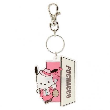 小禮堂 帕恰狗 造型壓克力鑰匙圈 塑膠吊飾 掛飾 (粉 俏皮偵探)
