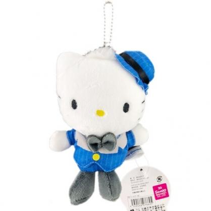 小禮堂 丹尼爾Daniel 絨毛吊飾 玩偶吊飾 鑰匙圈 (藍 西裝)
