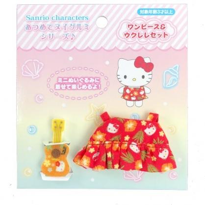 小禮堂 Hello Kitty 換裝娃娃衣服配件組 布偶服 玩偶配件 (紅 熱帶沙灘)