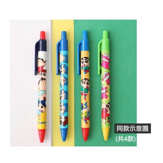 小禮堂 蠟筆小新 原子筆 藍筆 自動筆 (藍黃 動感超人)