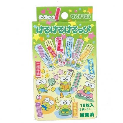 小禮堂 大眼蛙 日製 盒裝OK繃 貼布 繃帶 (綠 櫻花)