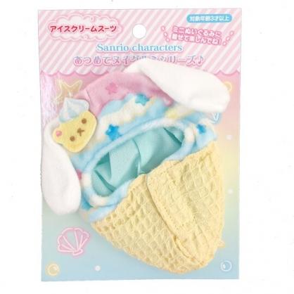小禮堂 大耳狗 換裝娃娃冰淇淋睡袋 布偶睡袋 玩偶配件 (棕藍 熱帶沙灘)