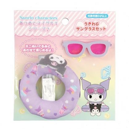 小禮堂 酷洛米 換裝娃娃泳圈墨鏡組 布偶泳圈 玩偶配件 (紫 熱帶沙灘)