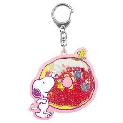 小禮堂 史努比 造型流沙壓克力鑰匙圈 塑膠吊飾 掛飾 (粉 甜甜圈)