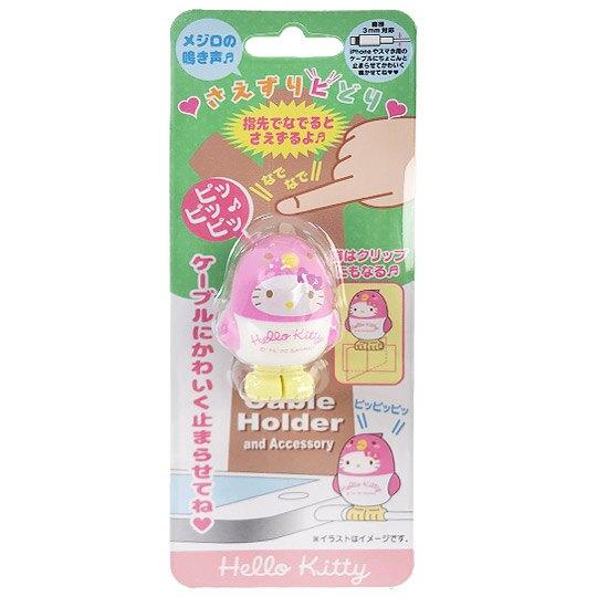 小禮堂 Hello Kitty 小鳥造型傳輸線保護套 iPhone線套 USB線套 充電線套 (粉白)