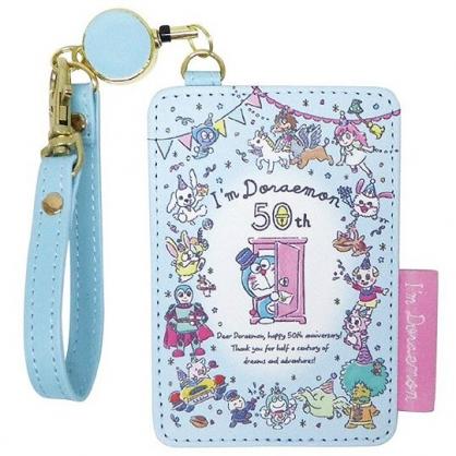 小禮堂 哆啦A夢 皮質伸縮易拉扣票卡夾 證件夾 車票夾 (淡藍 50週年)