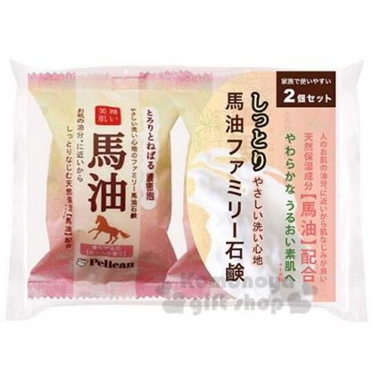 小禮堂 日本PELICAN 日製馬油保濕清潔肥皂組 (2入.棕)80g.洗臉皂.清潔皂