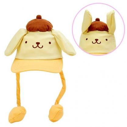 小禮堂 布丁狗 造型耳朵動動玩偶帽 兔耳帽 鴨舌帽 老帽 遮陽帽 (黃 大臉)