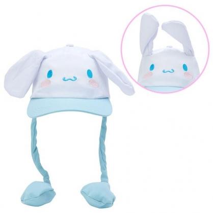 小禮堂 大耳狗 造型耳朵動動玩偶帽 兔耳帽 鴨舌帽 老帽 遮陽帽 (藍白 大臉)