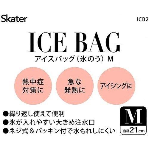 小禮堂 哆啦A夢 圓筒型尼龍冰敷袋 冰枕 退熱袋 (藍白 道具)