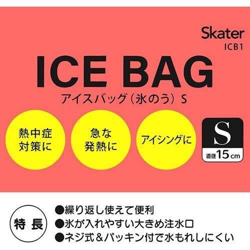 小禮堂 角落生物 圓筒型尼龍冰敷袋 冰枕 退熱袋 (綠白 點點)
