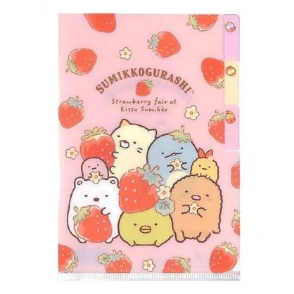 小禮堂 角落生物 日製 迷你分類文件夾 資料夾 檔案夾 L夾 (粉 草莓)