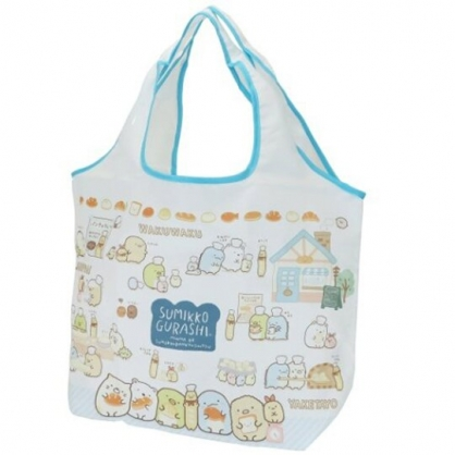 小禮堂 角落生物 折疊尼龍環保購物袋 環保袋 側背袋 (藍白 麵包)